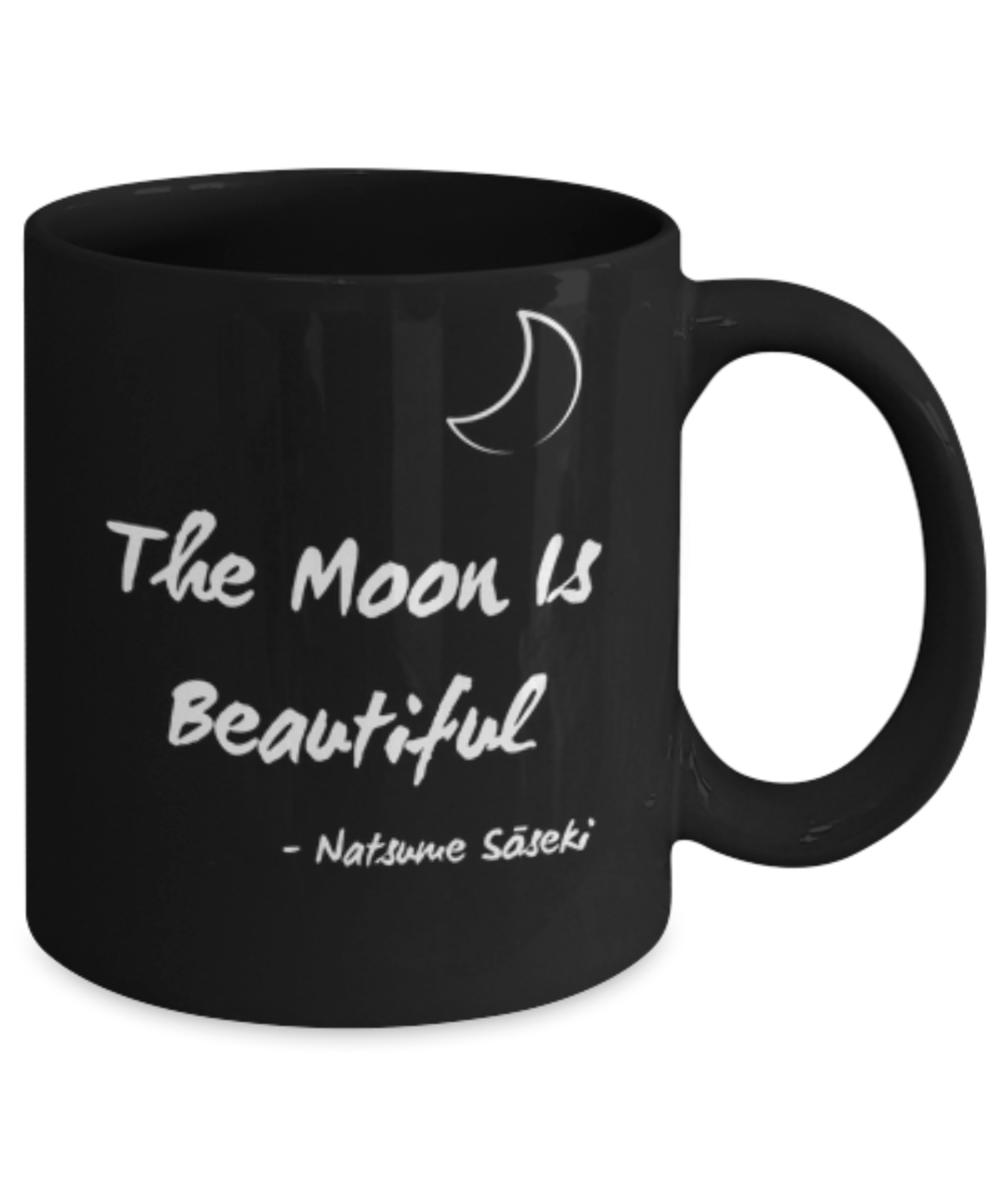 Natsume Soseki Mug Soseki Natsume Japanese Authors Romance Is A Bonus Book Mug