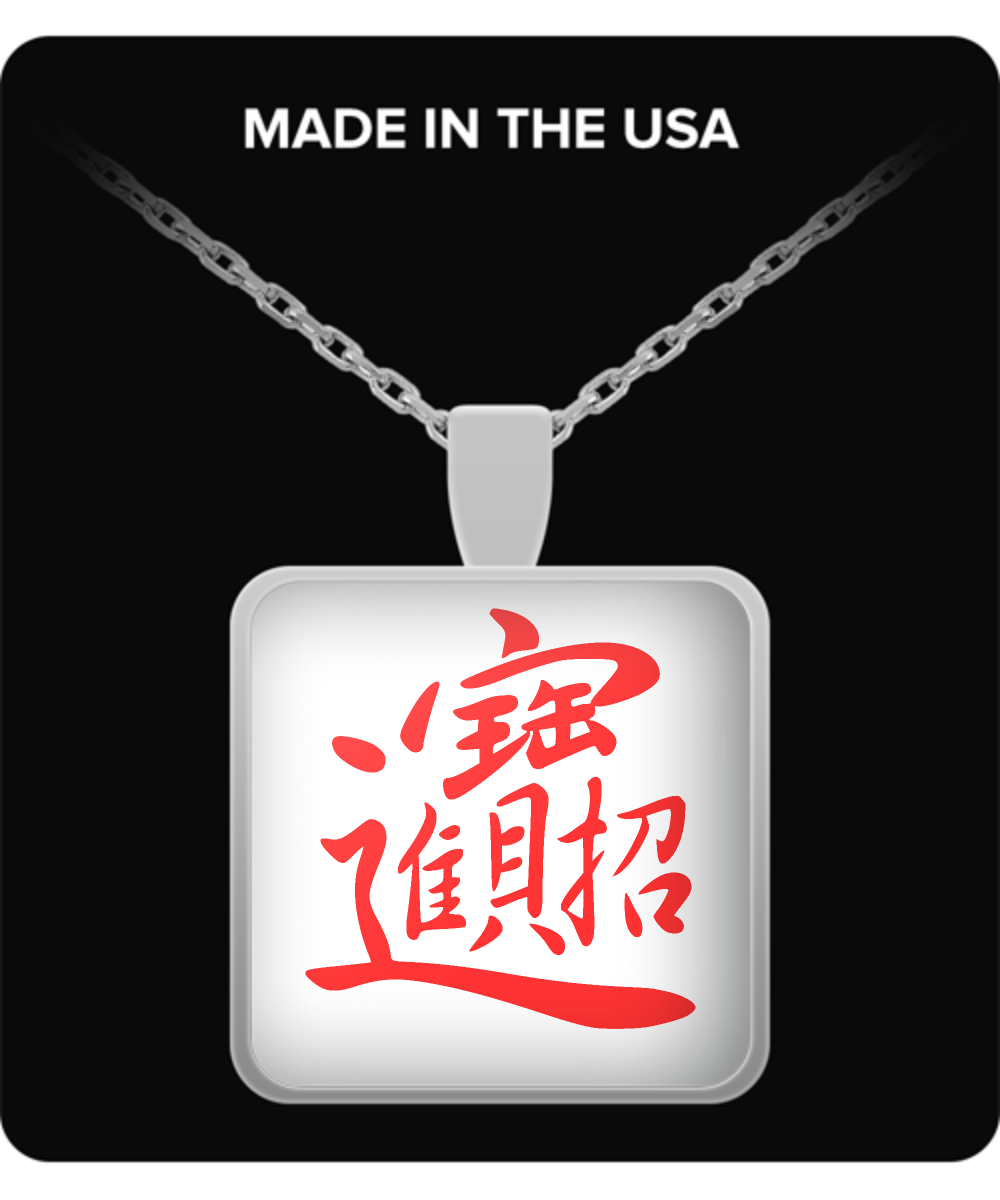 Chinese New Year Gift Necklace 2017 Chinese Character Pendant