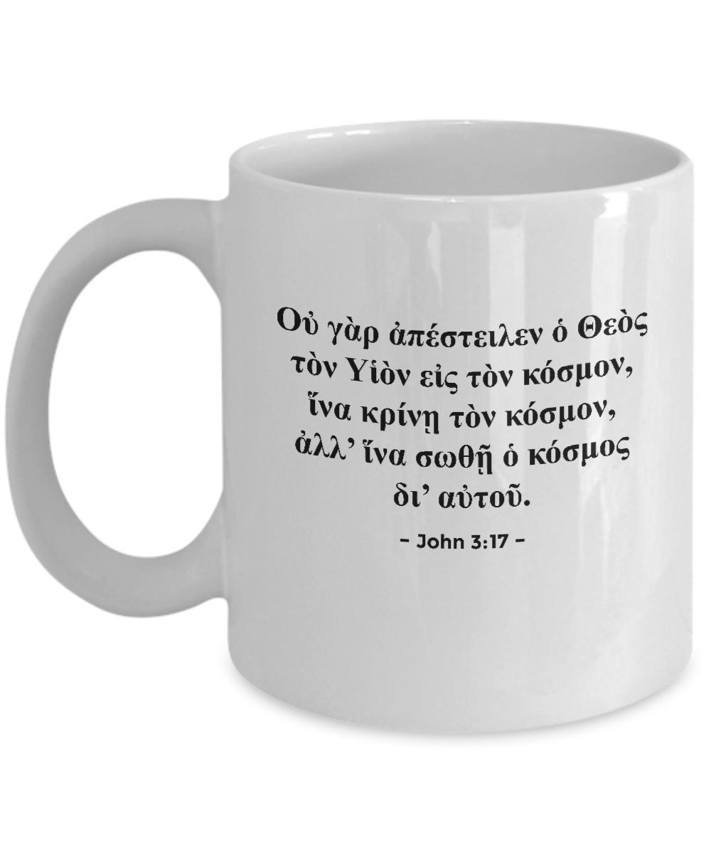 Color Changing Mug Bible Verse - Greek Bible Verses Mugs