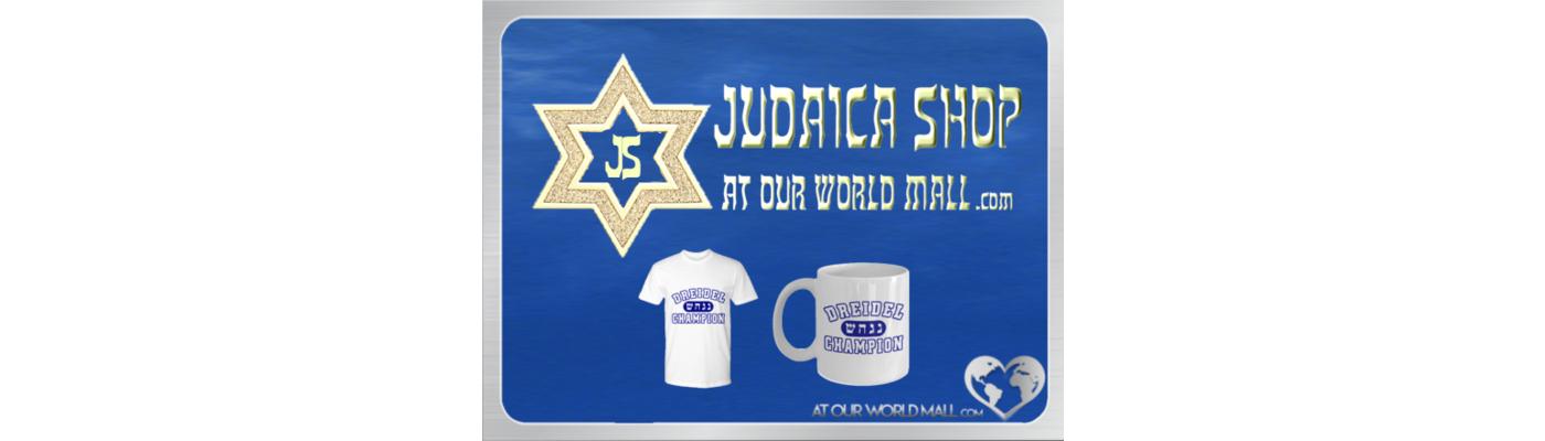 Owm judaica shop slideshow slides 580 x 440